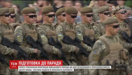 На Хрещатику відбудеться генеральна репетиція параду до Дня Незалежності