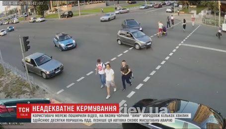 Юзери поширюють відео з десятками порушень BMW за декілька хвилин