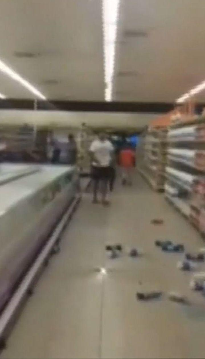 Через потужний землетрус у Венесуелі з будівель евакуювали людей