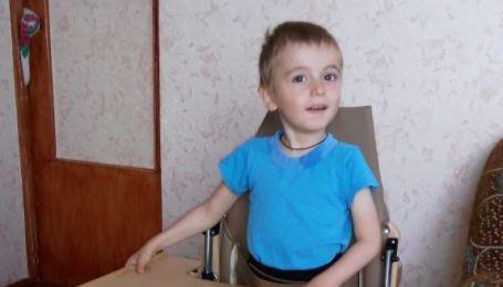 Семья Кучеренко Максима просит помощи