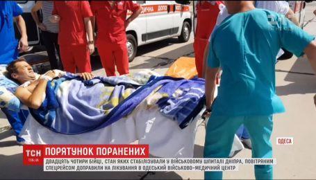 До Одеси повітряним спецрейсом доправили поранених з Дніпра