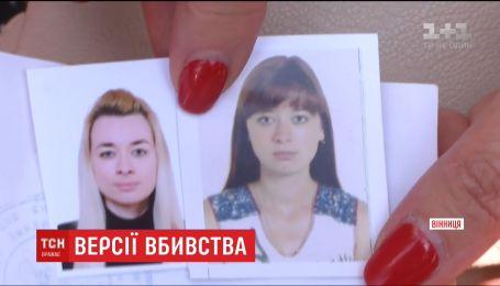 К убийству 32-летней Виталины Плахотнюк может быть причастен ее бывший муж