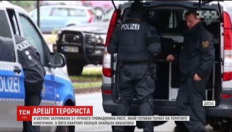 В Берлине задержали россиянина, который готовил теракт