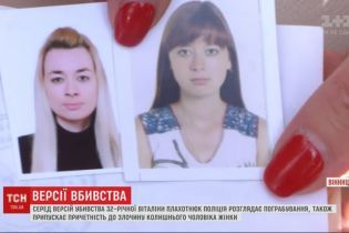 У Вінниці серед білого дня тричі вистрелили в спину матері 6-річної дівчинки. Подробиці трагедії