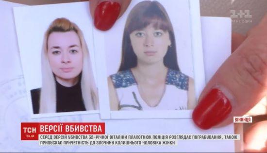 У Вінниці затримали чоловіка, який у спину розстріляв матір 6-річної дівчинки