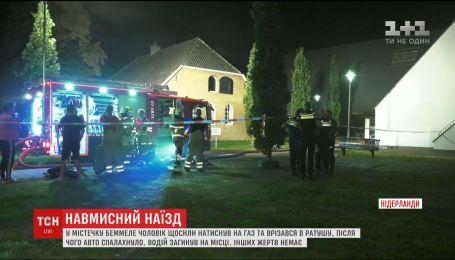 Навмисний наїзд: у Нідерландах чоловік натиснув на газ та врізався у будівлю ратуші