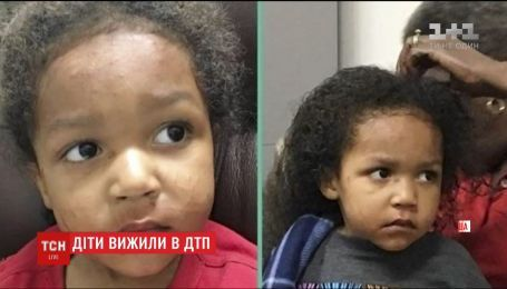 В США знайшли неушкодженими 2-х малюків, які вижили в ДТП