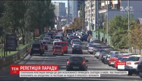 В Киеве готовятся к генеральной репетиции парада ко Дню Независимости