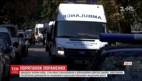 24 бойца доставили на лечение в Одесский военно-медицинский центр