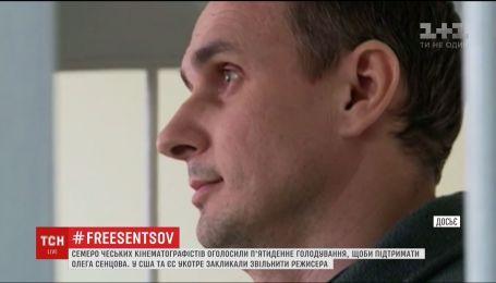 Чеські кінематографісти на п'ять днів відмовились од їжі на підтримку Олега Сенцова