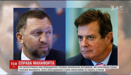 Меню Манафорта: як американський політтехнолог поглибив штучний розкол в Україні
