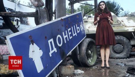 Україна в цифрах: як анексія та війна на Сході впливають на чисельність українців