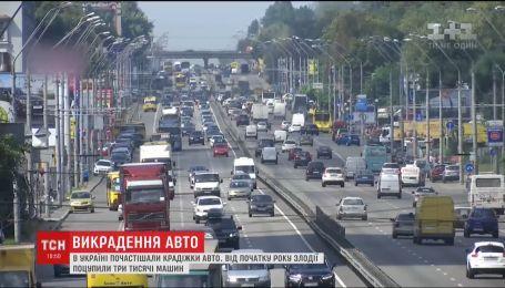 В Україні почастішали крадіжки авто