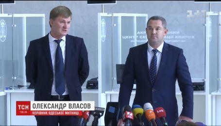 Керівник Одеської митниці тимчасово пішов у відставку