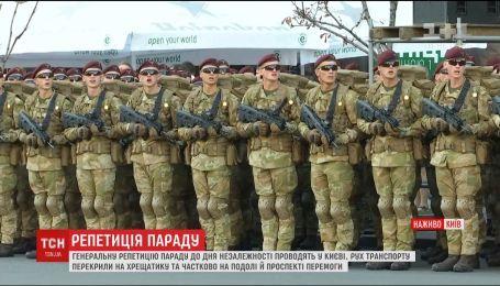 Крещатик гремит: улицы столицы перекрыли ради генеральной репетиции военного парада
