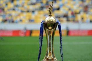 Кубок Украины по футболу. Результаты второго раунда