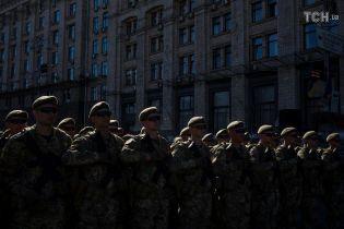 Активіст розсекретив нові найменування деяких бригад Збройних сил України