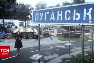 Нас 42 миллиона. Официальная статистика считает украинцев без Крыма, но со всем Донбассом