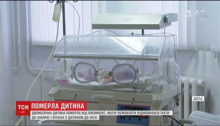 В Одессе от пневмонии умер двухмесячный ребенок