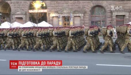 На столичном Крещатике прошла генеральная репетиция парада ко Дню Независимости