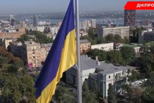 У Дніпрі піднято найбільший над містами прапор України