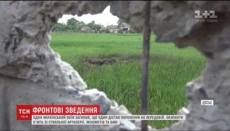 Втрати на передовій: у нічному бою загинув один український воїн