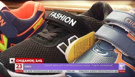 На что обращать внимание при выборе детской обуви