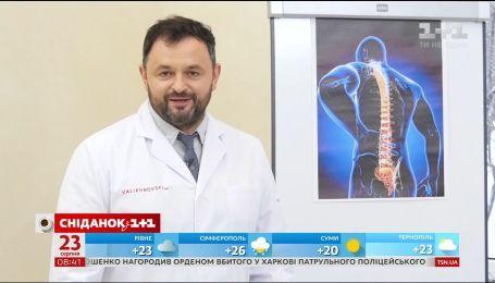 Почему болит спина и как с этим бороться - доктор Валихновский