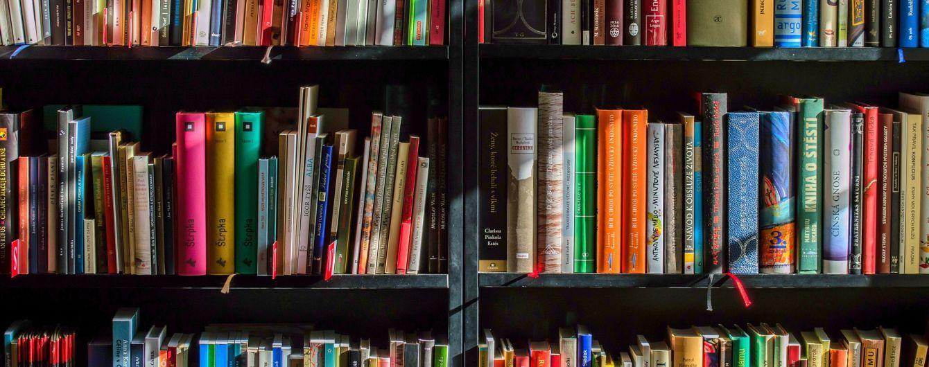 В Украине расширили список запрещенных изданий