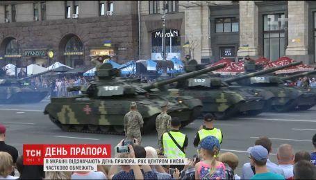 Киев перекрывают для празднования Дня флага и Дня Независимости