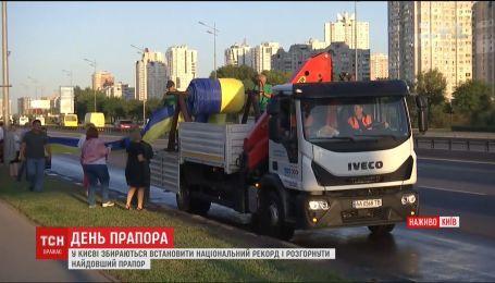 Как отмечают День флага Украины в Киеве, Черновцах и Днепре