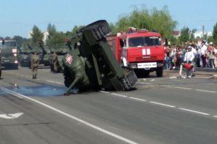 У Курську на військовому параді перевернувся танк Т-34