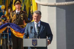 Порошенко переконаний, що скоро український прапор знову замайорить над Донецьком