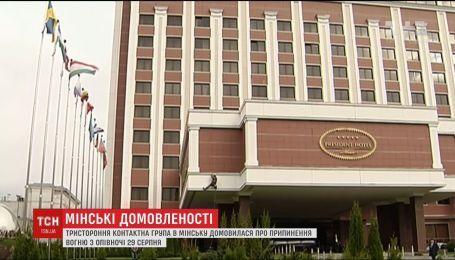 У Мінську домовилися про режим тиші від опівночі 29 серпня