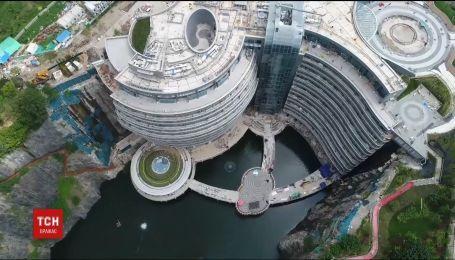 Готель на дні кар'єра відкривають поблизу Шанхая