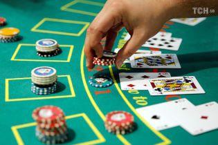 В Україні офіційно легалізували покер