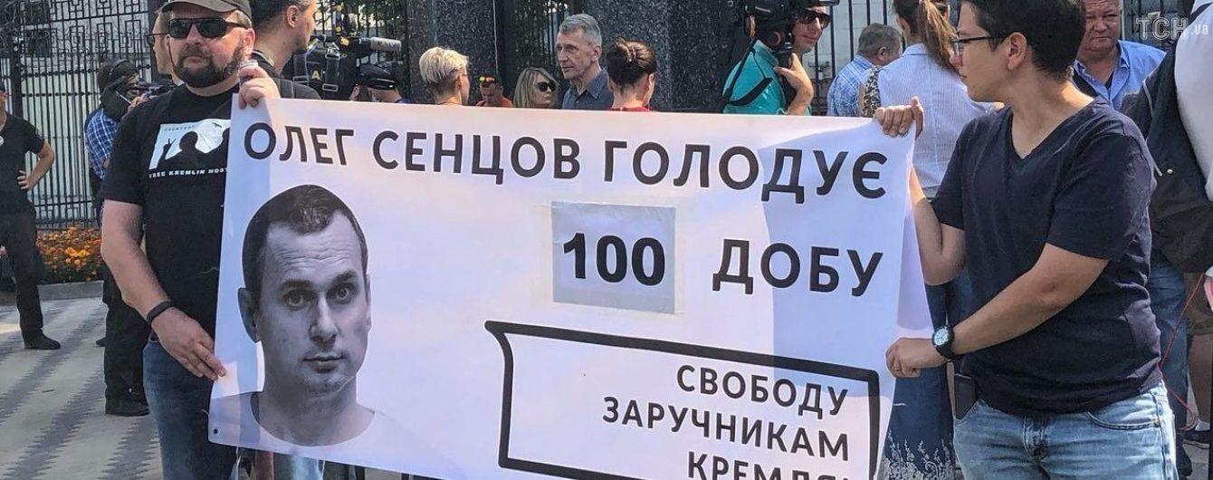 """""""Это пытка"""". Правозащитники требуют немедленного освобождения Сенцова"""