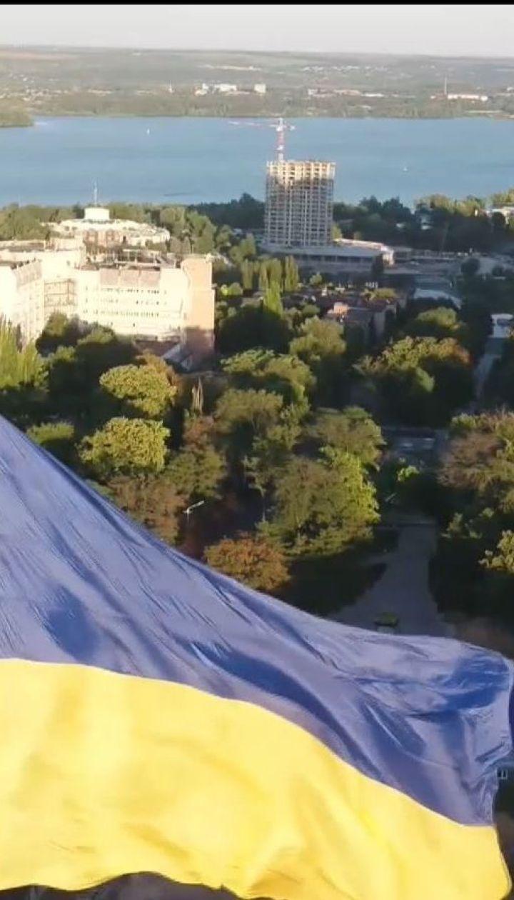 Як українці відсвяткували День прапора