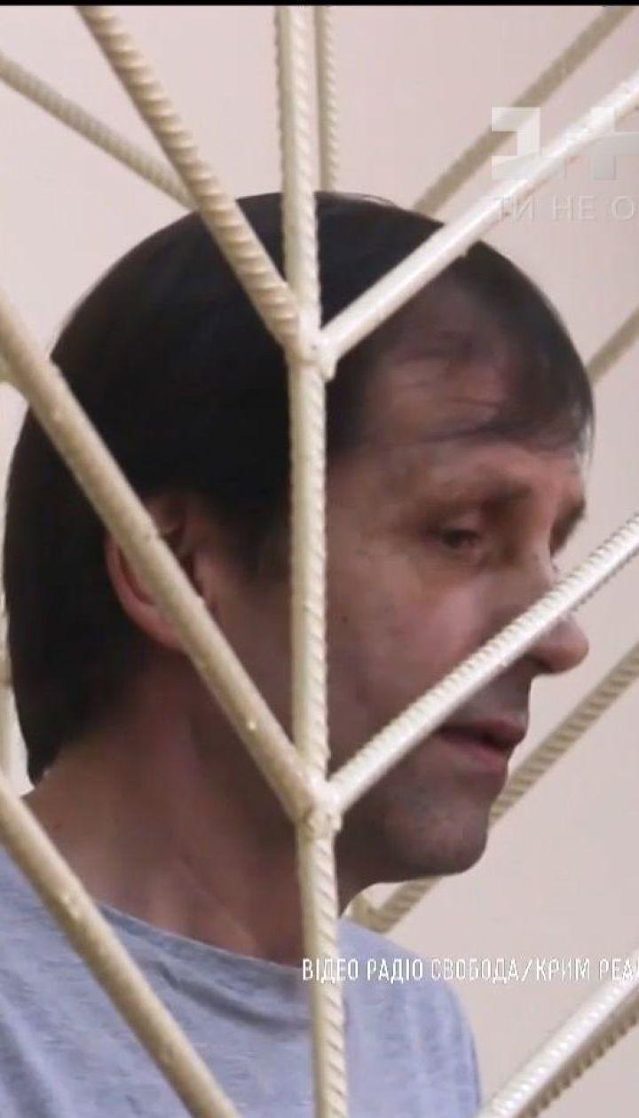 Політв'язень Володимир Балух поздоровив українців з Днем прапора і Днем Незалежності