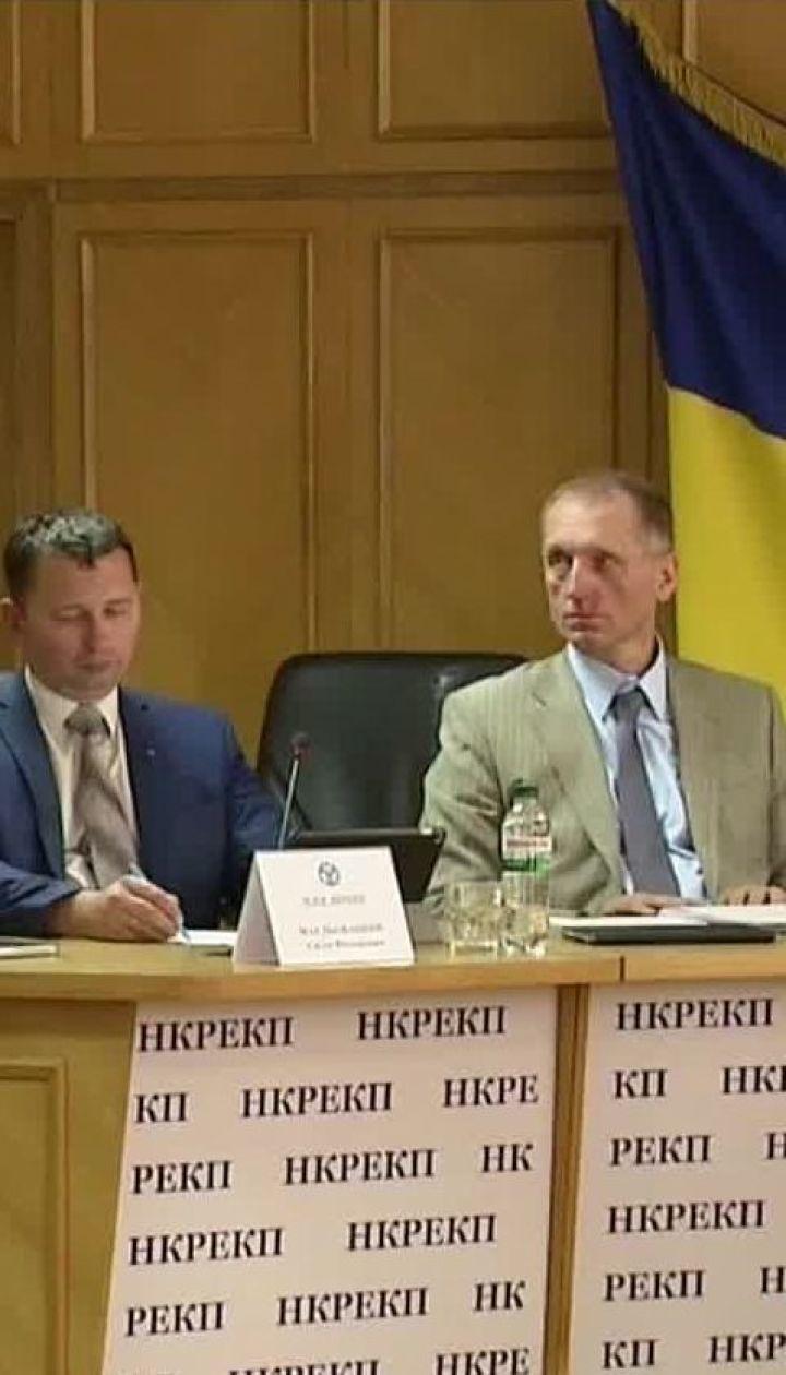 """НКРЭКУ отложила отмену формулы """"Роттердам+"""""""