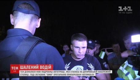 ТСН дізналась нові деталі автотрощі на набережній Києва і подробиці життя водія-порушника