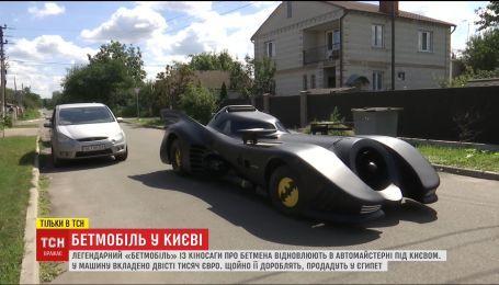 Бэтмобиль в центре Киева. ТСН разыскала владельца авто супергероя с комиксов