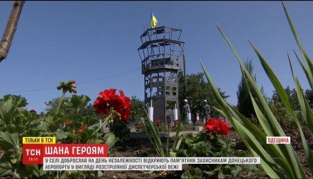 На Одещині відкриють пам'ятник захисникам Донецького аеропорту