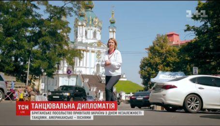 Дипломаты танцами и песнями поздравили Украину с Днем Независимости