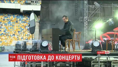 """На НСК """"Олімпійський"""" проходить генеральна репетиція концерту """"Океану Ельзи"""""""