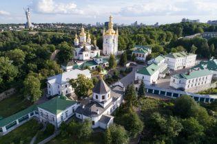 Из Киево-Печерской лавры похитили старинную икону