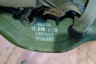 Українські військові показали російську зброю бойовиків, яку знайшли на місці бою на Бахмутській трасі