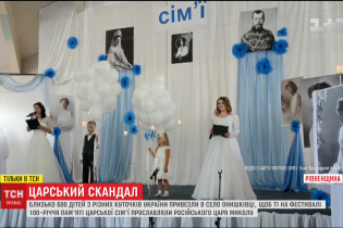 На Рівненщині влаштували церковний фестиваль, де діти прославляли російського царя