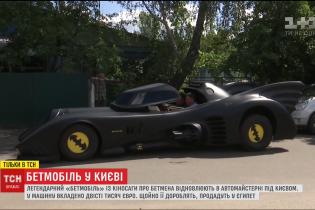 На вулицях Києва з'явився незвичний автомобіль, який знімали у фільмі про Бетмена