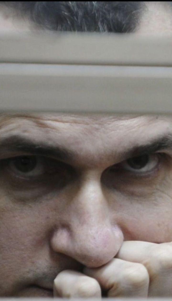 Олег Сенцов - символ незламності і боротьби з несправедливістю